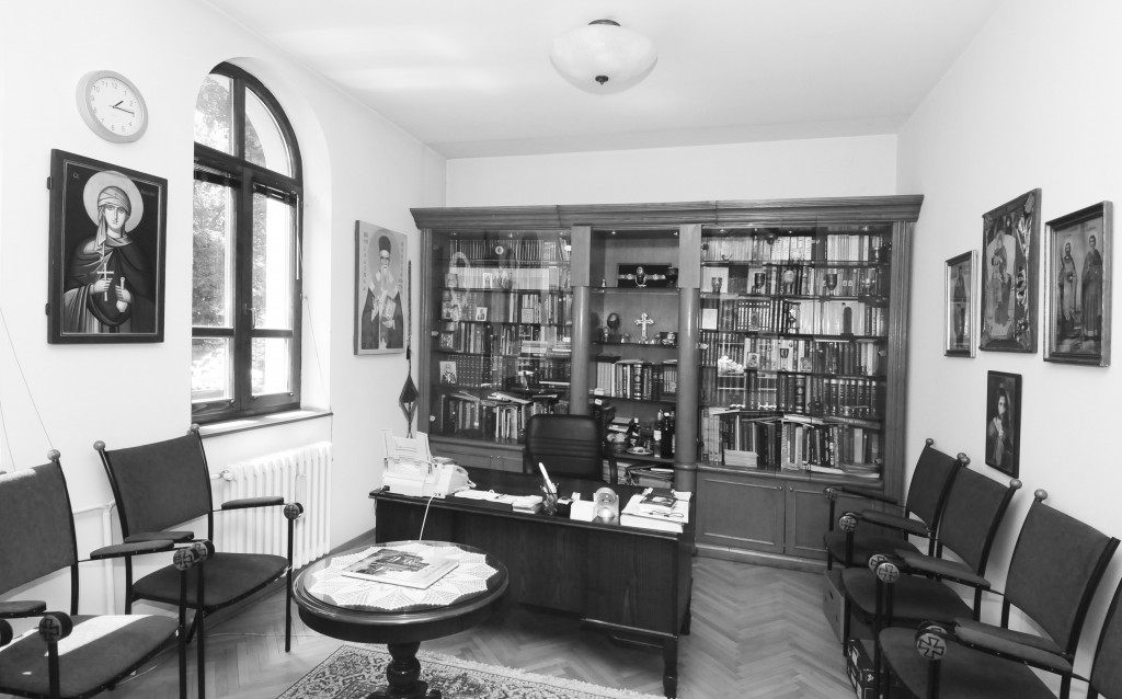 Канцеларија са библиотеком старешине цркве