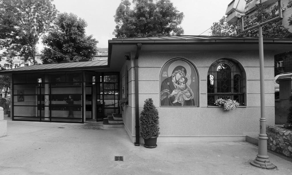 Капела храма Св. Александра Невског са продавницом