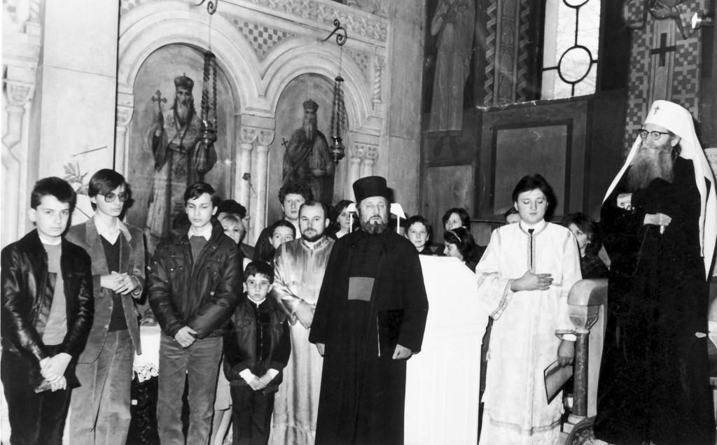 Патријарх Српски Г. Герман и протојереј-ставрофор Љубодраг Петровић, са ученицима веронауке 1985. године