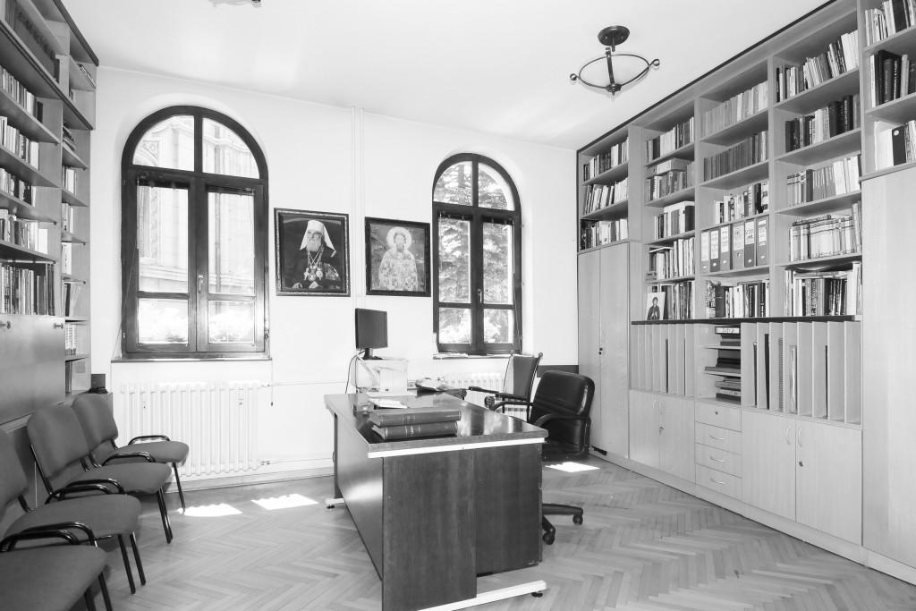 Свештеничке канцеларије са библиотеком
