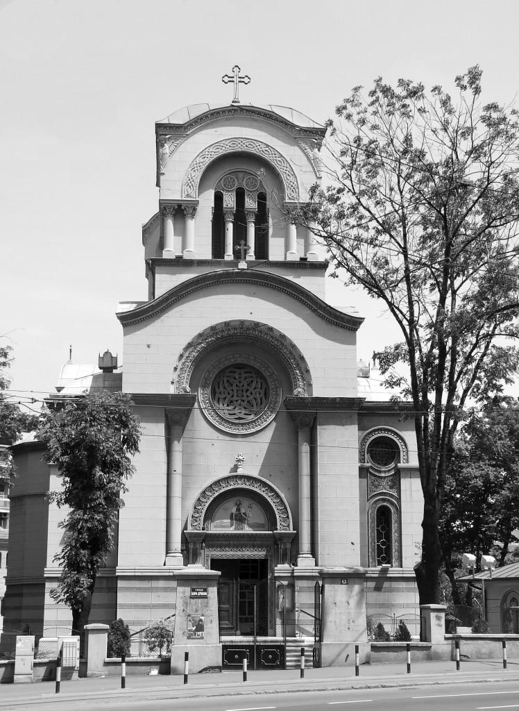 Улаз у порту цркве Св. Александра Невског